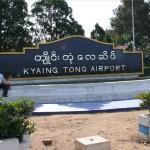 Kyaing Tong Airport