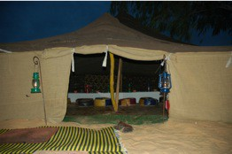 Mauretanisches Zeit (Khaïma)