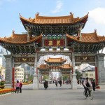 China Rundreise durch Yunnan mit Kunming, Dali, dem Erhai See, Lijang, und Zhongdian