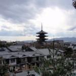 Japan Urlaubserlebnisse - der Kaiserpalast in Kyoto