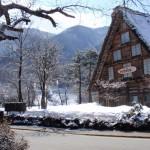 Ferienbericht - Shirakawago, ein Dorf in den japanischen Alpen