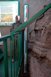 Mapungubwe Welterbe -Ausgrabungsstätte