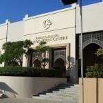 Port Ghalib Konferenzzentrum