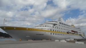 MS Hamburg-Kreuzfahrten mit Plantours
