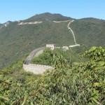 China Urlaubsreise - die Grosse Mauer Mutianyu und die Ming Gräber