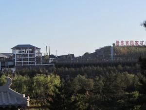 Industriezweig Kohleabbau