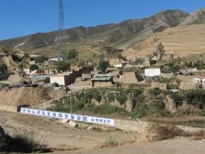 eines der Dörfer in der Provinz Shanxi