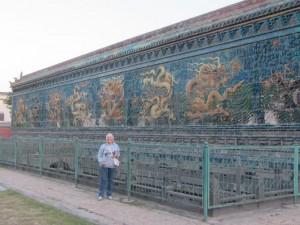 die Neun-Drachen-Wand