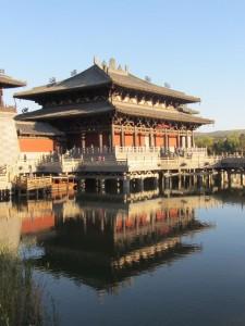 Shifogu-Tempel