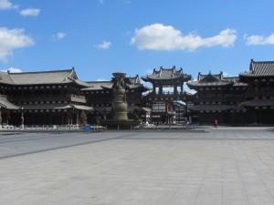 das Zentrum von Datong