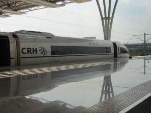 die chinesische Eisenbahn!