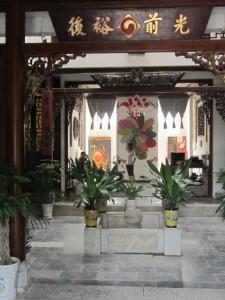Camellia Resort