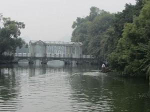 Ronghu Lake