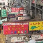 Hong Kong Island und seine Sehenswürdigkeiten