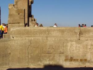 Mauer vom Sobek Tempel