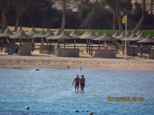 Bucht vom Iberotel Lamaya Resort