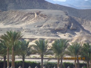 Blick auf die Berge hinter dem Iberotel Lamaya Resort