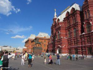 das Historische Museum in Moskau