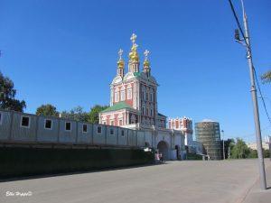 das Neujungfrauenkloster